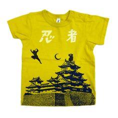 JAPAN 4 STYLES TEE