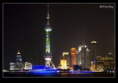 Pudong District, Shanghai