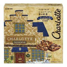 シャルロッテ <ショコランタン 香る紅茶> - 食@新製品 - 『新製品』から食の今と明日を見る! Japanese Sweets, Package Design, Packing, Frame, Decor, Japanese Candy, Bag Packaging, Picture Frame, Decoration