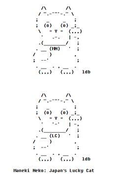 ASCII Artist | ASCII art by ldb