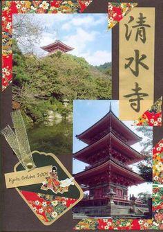 Kiyomizudera, Kyoto - Japan - Scrapbook.com