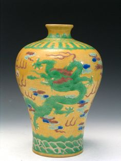 Chinese Yellow and Green Glazed Porcelain Meiping, Daoguang Mark.