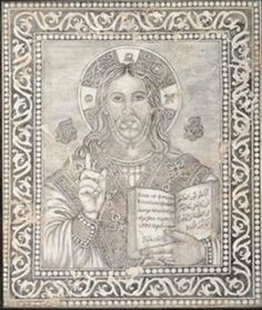 Tile depicting Christ the Pantocrator, Armenian, Iran c. 1880, Collection James and Ana Melikian.