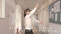 ito marika - nogizaka46