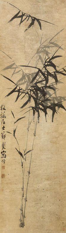 capo de bambú banqiao
