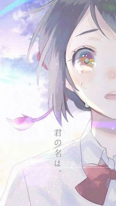 #Your Name
