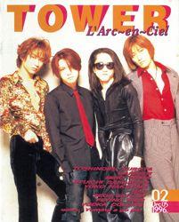 TOWER No.02 - L'Arc~en~Ciel