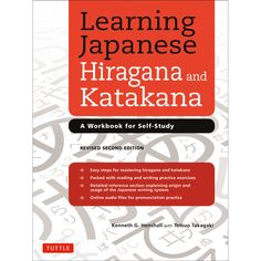 Learning Hiragana and Katakana is a systematic and comprehensive Japanese workbook that is perfect for self study or in a classroom setting.   Written Japanese combines three different types of characters: the Chinese characters known as kanji, and two Japanese sets of phonetic letters, hiragana and katakana, known collectively as kana, that must be mastered before the Japanese kanji can be learned.