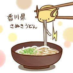 Stop eating that udon Raichu! XD