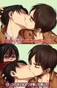 Omfg Mikasa please xD
