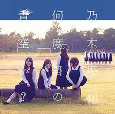 何度目の青空か?(DVD付B) ソニーミュージックエンタテインメント http://www.amazon.co.jp/dp/B00MH2O9X8/ref=cm_sw_r_pi_dp_1hZnub138N13B