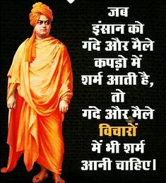 Krishna Quotes In Hindi, Chankya Quotes Hindi, Desi Quotes, Motivational Quotes In Hindi, Quotations, Inspirational Quotes, Qoutes, Selfish People Quotes, Sandeep Maheshwari Quotes