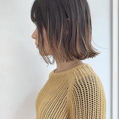 About Hair, Hair Color, Hair Beauty, Hairstyle, Hare, Women, Fashion, Hair Job, Moda
