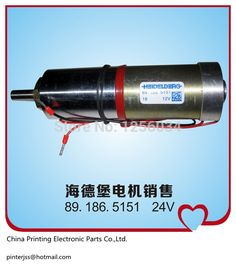 210.00$  Buy here - http://alim2q.worldwells.pw/go.php?t=32268198178 - 1 piece geared motor for offset printing machine 89.186.5151, heidelberg printing machinery parts