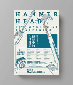 Hammer Head: The Making of a Carpenter on Behance Book Cover Design, Book Design, Layout Design, Print Design, My Design, Graphic Design, Thing 1, Communication Design, Print Ads