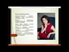 День 9. Елена Новокшонова и Анастасия Хромова