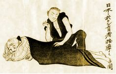 Tui Na: The traditional Chinese massage technique to know http://www.corespirit.com/tui-na-traditional-chinese-massage-technique-know/