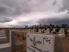 Zoroastrian Cemetery, Yazd, Iran
