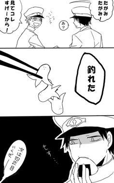 「腹噛これくしょん」/「向來」の漫画 [pixiv]