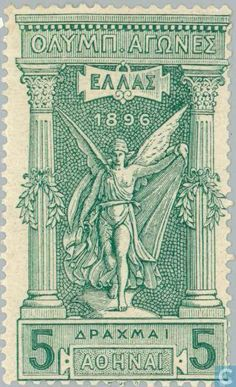 Details of Greece stamp of Olympics 1896 issue, green, statue of Victory design, unwmk, perf (id Rare Stamps, Old Stamps, Vintage Stamps, Myconos, Postage Stamp Design, Greek History, Greek Art, British Library, Stamp Collecting