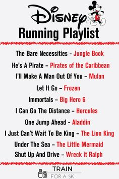 As a fan of all things Disney, here are my favorite Disney songs you can run - The Ultimate Disney Running Playlist Mood Songs, Music Mood, Fun Songs, Music Songs, Disney Playlist, Dance Playlist, Playlist Running, The Playlist, Good Running Songs