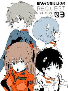 Kaworu, Rei, Asuka, and Shinji