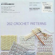 262 patrones crochet  (90 foto's)