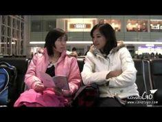 เที่ยวญี่ปุ่น โตเกียว ด้วยตัวเอง Japan Tokyo Trip - YouTube