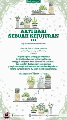 Reminder Quotes, Self Reminder, Words Quotes, Life Quotes, Qoutes, Hijrah Islam, Islam Religion, Muslim Quotes, Religious Quotes