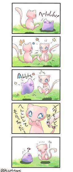 - Anime and Manga World 2020 Giratina Pokemon, Pokemon Mew, Mega Pokemon, Pokemon Comics, Pokemon Funny, Cool Pokemon, Pokemon Cards, Pokemon Fusion Art, Pokemon Fan Art