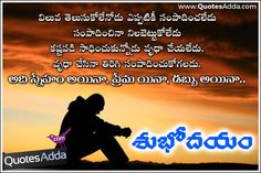 money-life-love-friendship-values-quotes-messages-images-thoughts-telugu