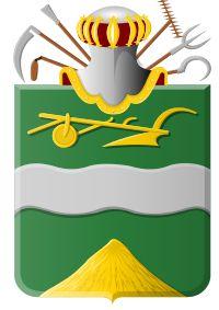 Municipality of Soest (46.43Km²) Netherlands, Province: Utrecht #Soest #Utrecht #Netherlands (L21480)