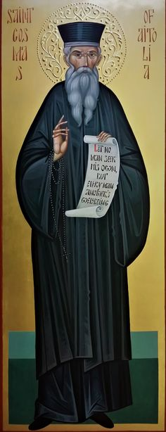 Cosmas of Aetolia icon by Georgi Chimev Paint Icon, Orthodox Icons, Christianity, Saints, Hand Painted, Random, Friends, Wall, Byzantine Icons