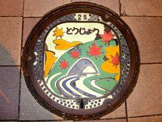 Tojo Hiroshima, manhole cover 2 (広島県東城町のマンホール2) | by MRSY