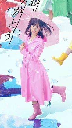 Pink Raincoat, Plastic Mac, Long Leather Coat, Rain Coats, Macs, Rain Wear, Women's Fashion, Asian, Boots