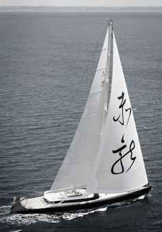 I could sail this around the world several times!!