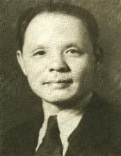 Dr. Feng Shan Ho - single-handedly saved thousands of Austrian Jews during the Holocaust.