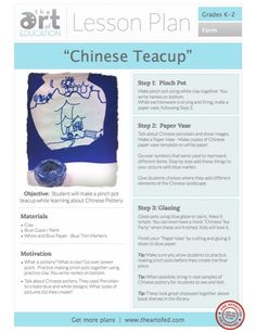 Free Lesson Plan: Chinese Teacup Pinch Pot (Plus a related lesson you can do while the clay is drying and firing) - A great first clay lesson.