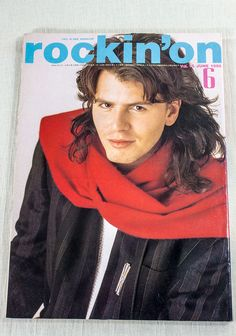 Rockin' On Japan Rock Music Magazine 06/1986 John Taylor/Sting/Elvis Costello