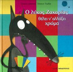 Dinosaur Stuffed Animal, Wolf, Animals, Books, Animales, Libros, Animaux, Book, Wolves