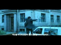 2013 초대형 액션 프로젝트! 하정우,한석규,류승범,전지현 주연! 류승완 감독의 영화 베를린 액션 하이라이트 영상 공개!