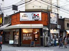 Get Your Kitty Fix InKyoto