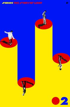 The balance in this image is achieved through the contrast of color. The stark contrast between the yellow and blue immediately creates a felling of separation splitting the top and bottom in half due to their similar shape. Web Design, Book Design, Layout Design, Design Art, Print Design, Graphic Design Posters, Graphic Design Illustration, Graphic Design Inspiration, Graphic Art