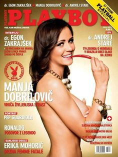 Manja Dobrilovic - Playboy July 2014 (7-2014) Slovenia