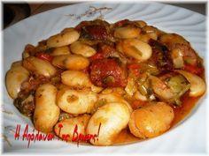 Φασόλια γίγαντες με λουκάνικο, πράσο και πιπεριές Recipies, Potatoes, Vegetables, Food, Recipes, Potato, Essen, Vegetable Recipes, Meals