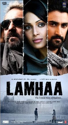 nice Lamhaa (New Bollywood Movie / Indian Cinema / Hindi Film DVD)