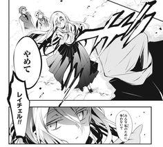Angel Of Death, Angel S, Satsuriku No Tenshi, Anime, Character Concept, Fan Art, Manga, Drawings, Pictures