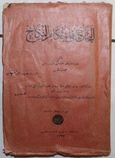 """Mehmed Bahaeddin Efendi'nin telif ettiği """"en-Necah fi Ahkamin-Nikah"""" isimli eseri Damla Sahaf'dan temin edebilirsiniz.  Kitabı satın almak için bizime irtibata geçebilirsiniz: damlasahaf@yandex.com"""