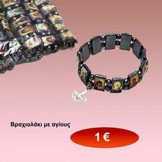 vraxioli thriskeftiko Bracelets, Jewelry, Jewlery, Jewerly, Schmuck, Jewels, Jewelery, Bracelet, Fine Jewelry