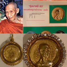 Amulets, Lp, It Cast, Anniversary, Personalized Items
